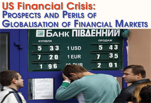 US Financial Crisis: Prospects and Perils of Globalisation of Financial Markets Case Study - US Financial Crisis Case Study